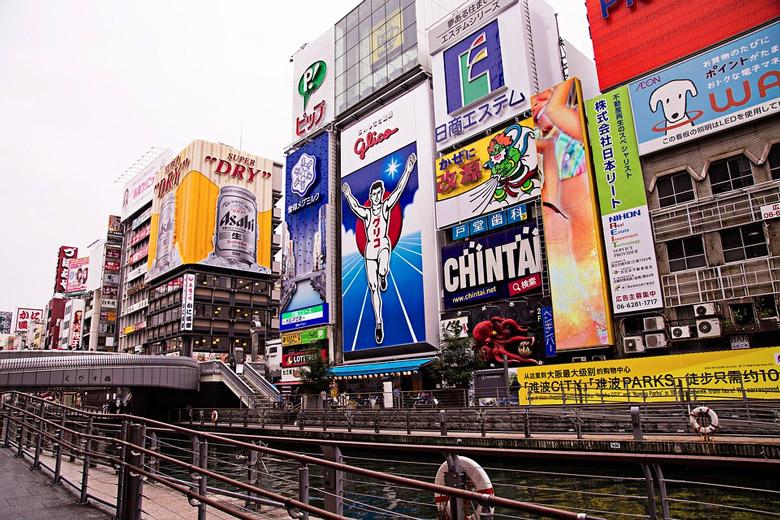 Dotonbori in Osaka